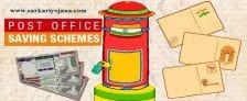 New Interest Rates Post Office Saving Schemes April June
