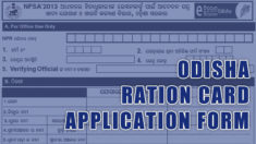 Odisha Ration Card Application Form PDF