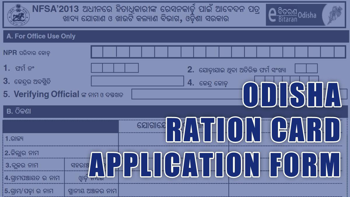 Odisha Ration Card Application Form PDF