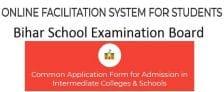 OFSS Bihar CAF Intermediate Admission
