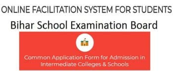 OFSS Bihar CAF Intermediate Admission