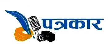 Bihar Patrakar Samman Yojana
