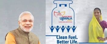 PM Ujjwala Yojana BPL 2019