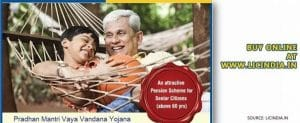 प्रधानमंत्री वय वंदना योजना (पीएमवीवीवाई) 2020 ऑनलाइन आवेदन पत्र / पंजीकरण और पात्रता
