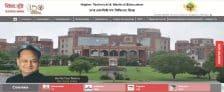 Rajasthan CM Scholarship Scheme Online Form Portal