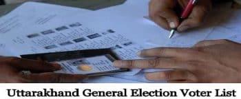 सीईओ राजस्थान वोटर कार्ड 2019