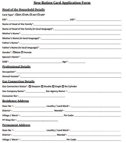 Telangana Ration Card Apply Form PDF