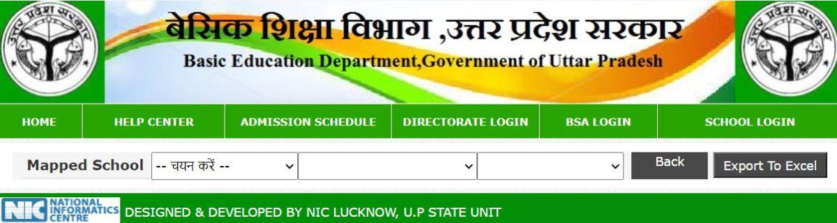 Uttar Pradesh RTE 25 Mapped School List