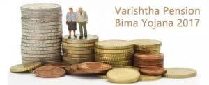 वरिष्ठ पेंशन बीमा योजना 2017 – वृद्धावस्था पेंशन स्कीम