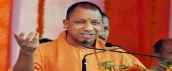 Vishwakarma Shram Yojana Uttar Pradesh