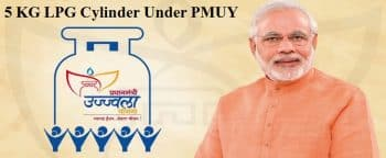 5 Kg LPG Gas Cylinder Refill PMUY Scheme