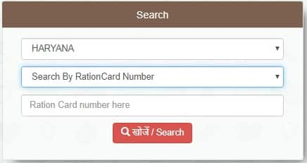 Ayushman Bharat Beneficiary List Download by Ration Card