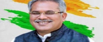 Chhattisgarh Shakti Swarupa Yojana Online Application Form 2019
