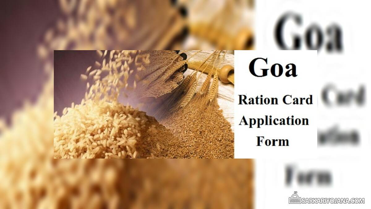 Goa Ration Card Apply Online 2019