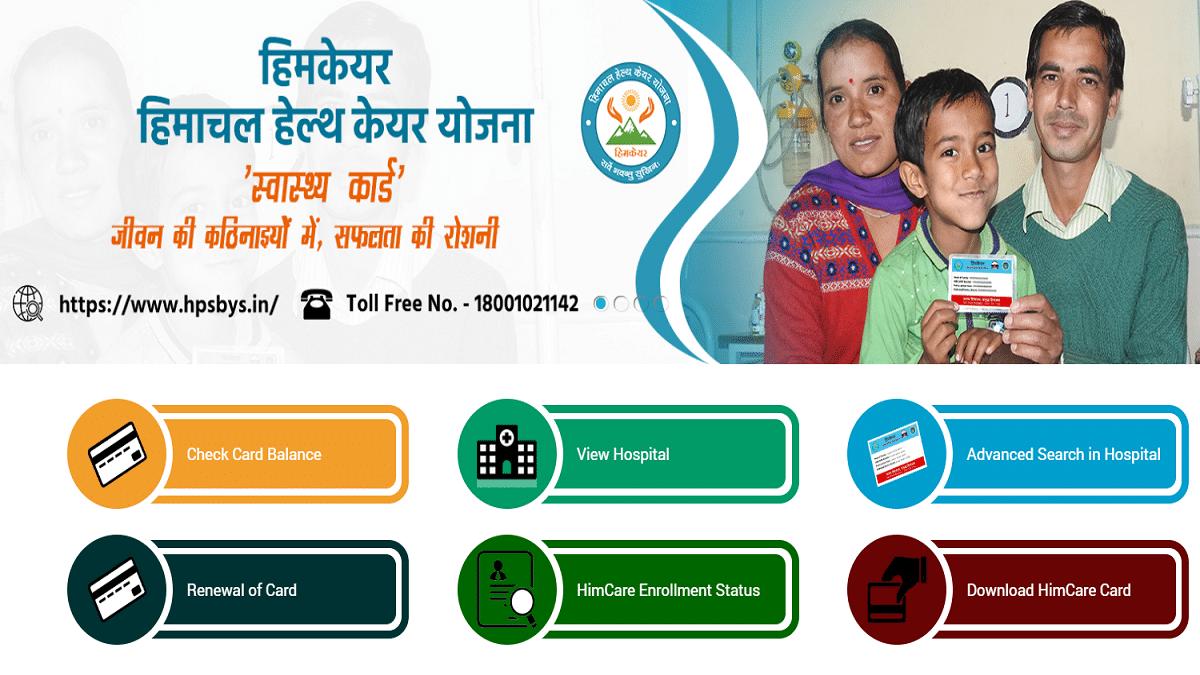 Him Care Online Registration Form Himachal Pradesh