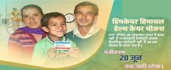 Him Care Online Registration Himachal Pradesh