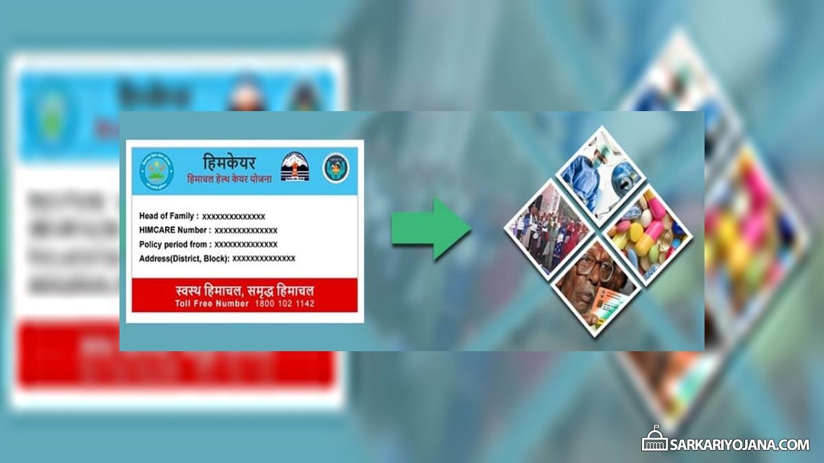 Himachal Health Care Yojana Himcare