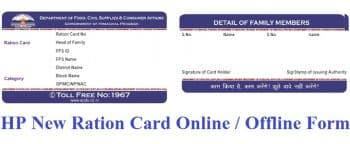 HP Ration Card Apply Online Application Form PDF Download