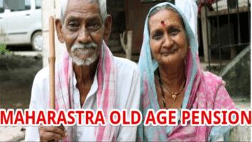 Maharashtra Old Age Pension Scheme Online Apply