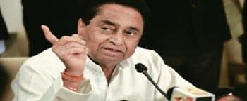 MP Mukhyamantri Yuva-Swarozgar Yojana mponline Form Hindi