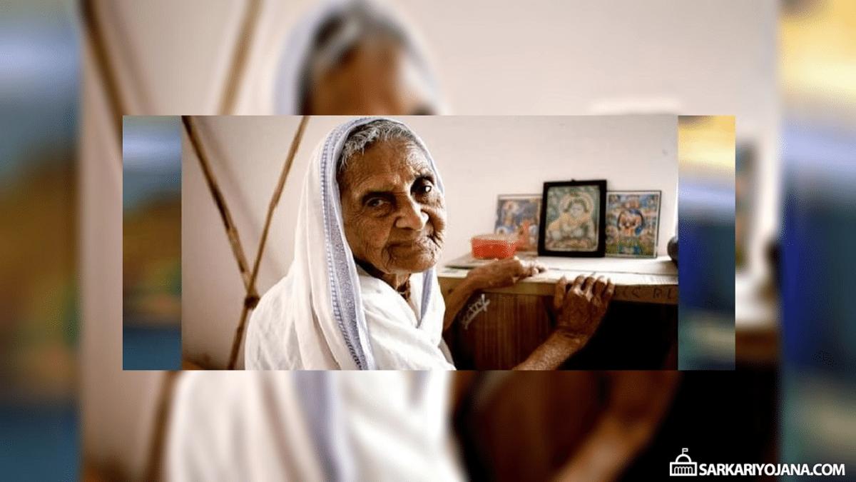 MP Vidhwa Pension Yojana Form Status List Documents