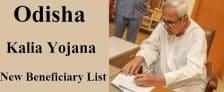Odisha Kalia Yojana New Beneficiary List