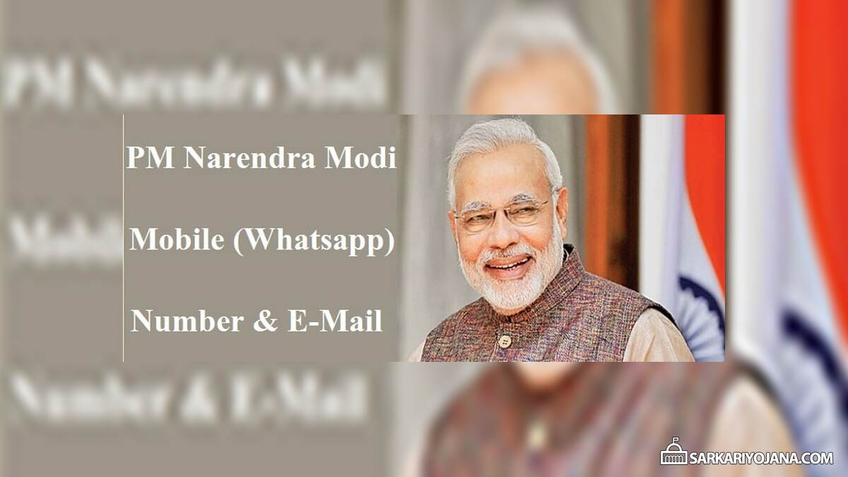 PM Narendra Modi Mobile Whatsapp Number E-Mail Address
