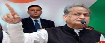 Rajasthan Vidhwa Mukhyamantri B.Ed Sambal Yojana- Wdows Online Application