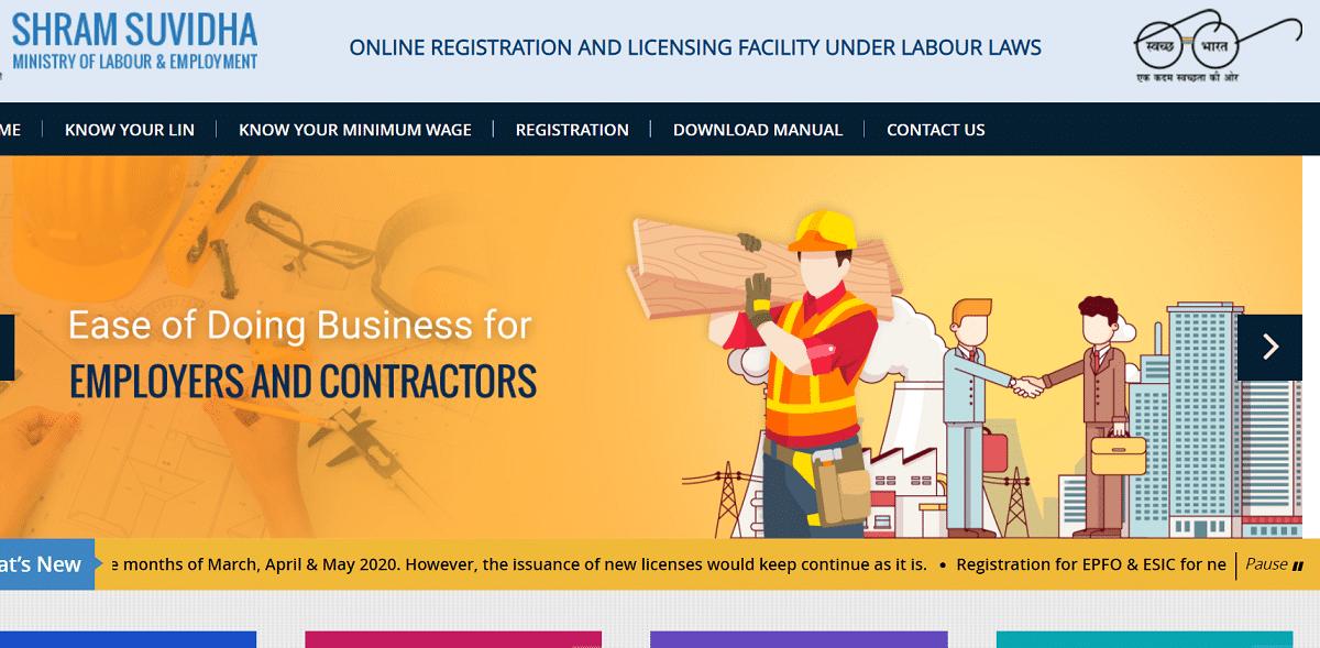 Registration Labour Laws Shram Suvidha Portal
