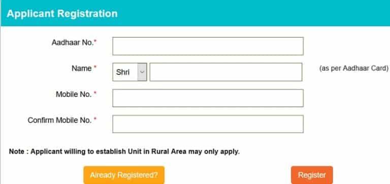 UP Mukhyamantri Gramodyog Rojgar Yojana Online Form