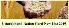 Uttarakhand BPL NFSA Ration Card List 2019