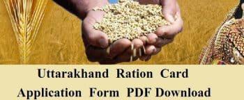 Uttarakhand Ration Card Online Apply