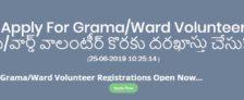 AP Grama Ward Volunteer Registration Application Apply Online