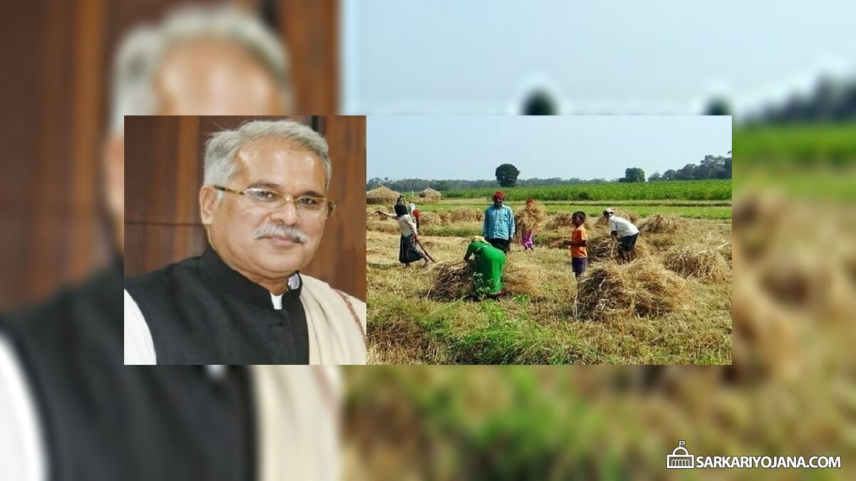 CG Farm Loan Waiver Scheme Farmers