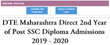 DTE Maharashtra Direct Second Year Post SSC Diploma Admission 2019-20