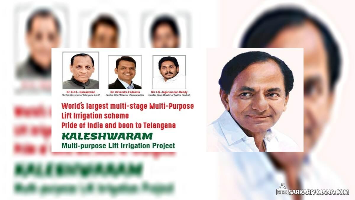Kaleshwaram Lift Irrigation Scheme (Multi Purpose) – Telangana Govt. Gift to Nation