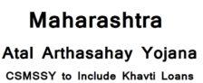 Maharashtra Atal Arthasahay Yojana CSMSSY Expanded
