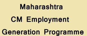 Maharashtra Chief Minister's Employment Generation Programme (CMEGP) for MSMEs