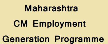 Maharashtra CM Employment Generation Programme CMEGP