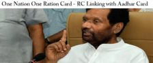 One Nation One Ration Card – Linking of Rashan Card with Aadhar Card by Central Govt.