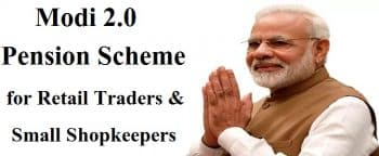 PM Modi Pension Scheme Traders Shopkeepers
