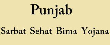 Punjab Sarbat Sehat Bima Yojana (SSBY) – Universal Health Insurance Scheme from July