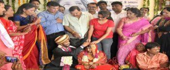 Rajasthan Inter Caste Marriage Scheme Apply Online Form Benefits