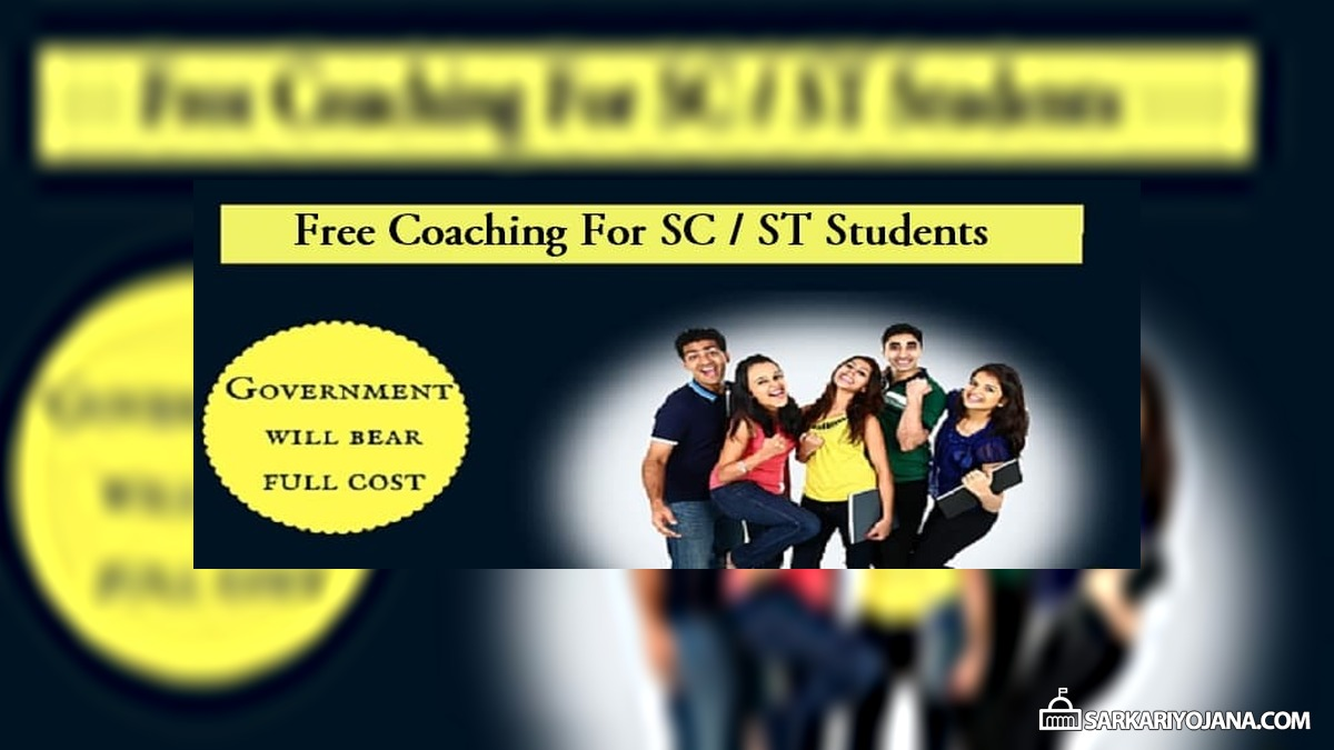 Uttarakhand Free SC / ST Coaching Scheme