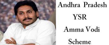 YSR Amma Vodi Scheme Andhra Pradesh