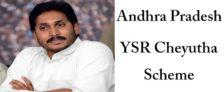 YSR Cheyutha Scheme Andhra Pradesh