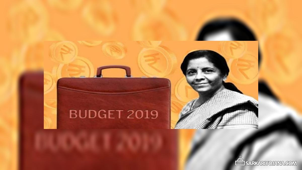 1 Lakh Loan Women Mudra Yojana Budget 2019