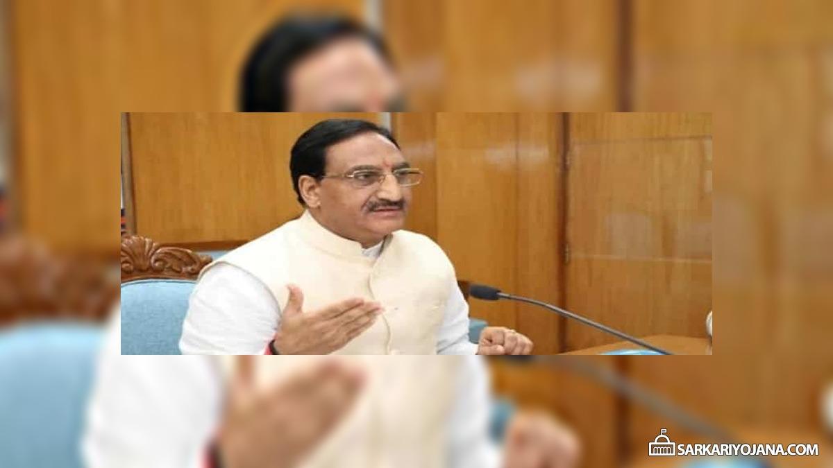 Central Govt UGC Paramarsh Scheme HEI