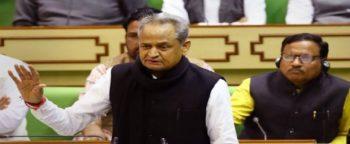 Jan Aadhaar Yojana Kisan Seva Portal Rajasthan Apply Online