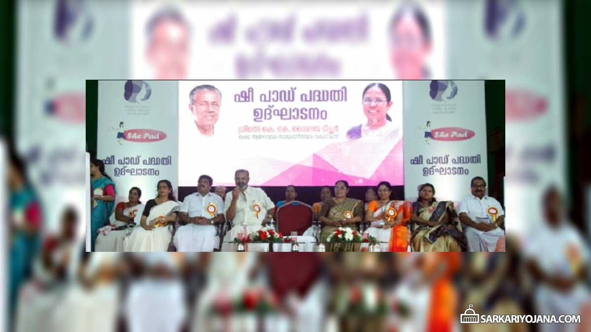 Kerala She Pad Scheme Phase 2 – Free Sanitary Napkins to Govt. School Girls